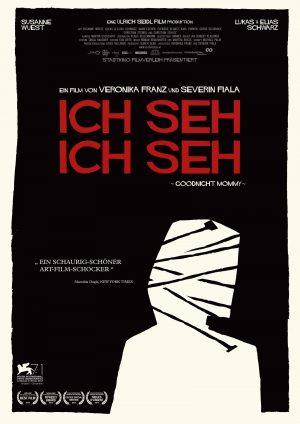 IchSehIchSehCUlrichSeidlFilm