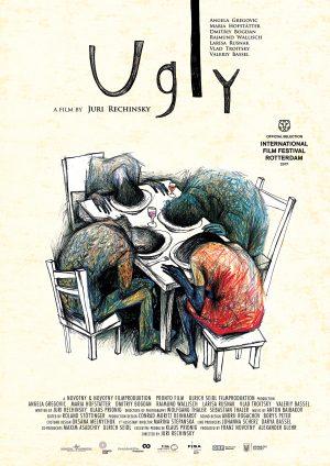 UglyCFilmAGUlrichSeidlFilm