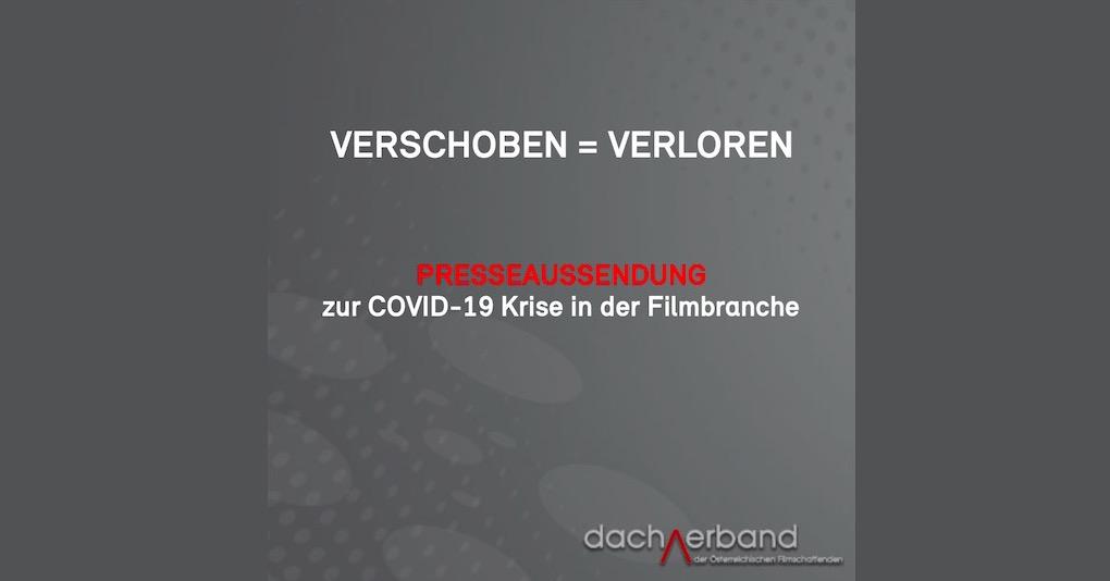 Presseaussendung des Dachverbandes der Österreichischen Filmschaffenden